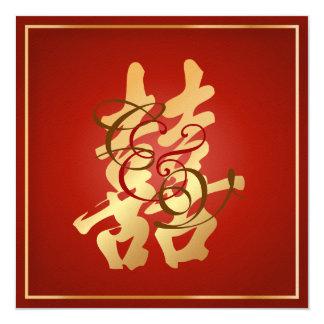 PixDezines Double Happiness, Chinese Wedding Personalized Invitations