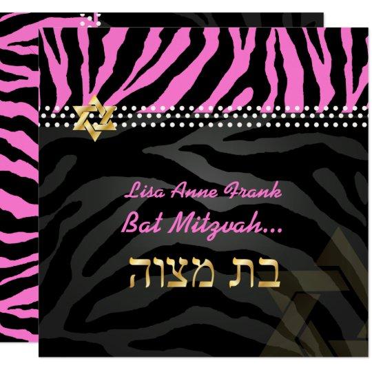 PixDezines Pink Zebra Bat Mitzvah / DIY colour Card