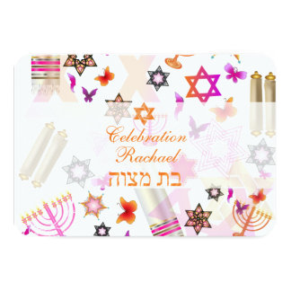 PixDezines reception bat mitzvah/collage 9 Cm X 13 Cm Invitation Card