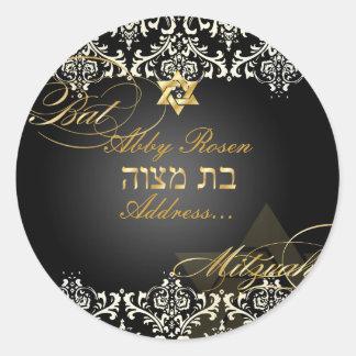 PixDezines Rossi Damask/Classic Bat Mitzvah Classic Round Sticker