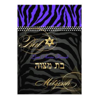 PixDezines Royal Purple Zebra Stripes Bat Mitzvah Personalized Invites