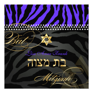 PixDezines Royal Purple Zebra Stripes Bat Mitzvah Custom Announcement