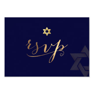 PixDezines rsvp DIY color, Bar Mitzvah 9 Cm X 13 Cm Invitation Card