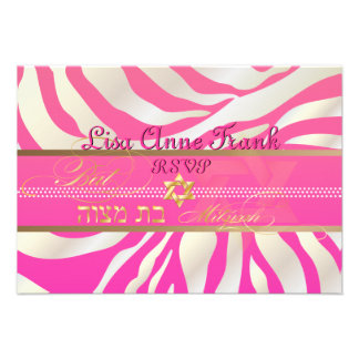 PixDezines rsvp Pink Zebra Bat Mitzvah DIY color Personalized Invitation