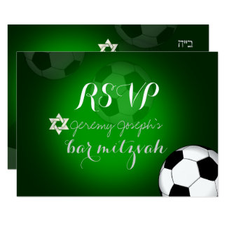 PixDezines rsvp Soccer Bar Mitzvah/DIY color Card