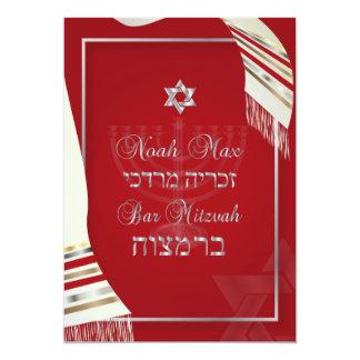PixDezines talit bar mitzvah/red/silver 13 Cm X 18 Cm Invitation Card