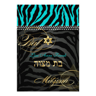 PixDezines Teal Zebra Stripes Bat Mitzvah Invites
