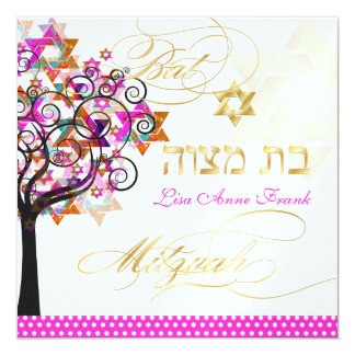 PixDezines tree of life+Stars, Bat Mitzvah 13 Cm X 13 Cm Square Invitation Card