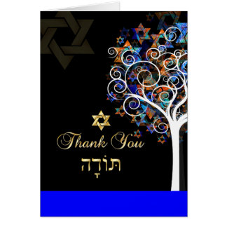 PixDezines tree of life/thank you/DIYbackground Greeting Cards
