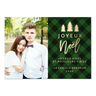 Plaid Vert Joyeux Noël | Carte De Noël 13 Cm X 18 Cm Invitation Card