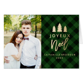 Plaid Vert Joyeux Noël | Carte De Noël Greeting Card