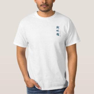 Plain Club T-shirt