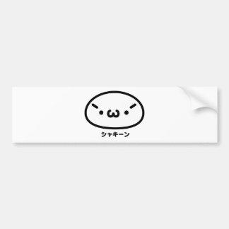 Plain gauze Keen Bumper Sticker