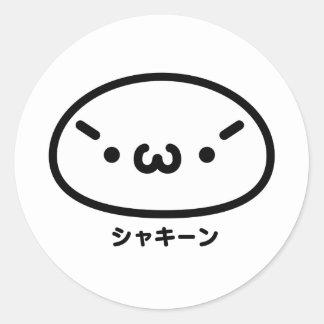 Plain gauze Keen Round Sticker