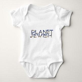 Planet Jewish Tshirt