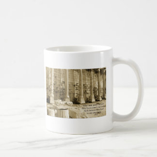 Plato philosophy quote about fools and wisdom basic white mug