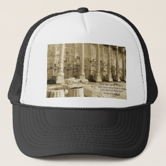 Plato philosophy quote about fools and wisdom trucker hat