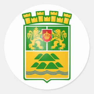 Plovdiv Bulgaria Stickers