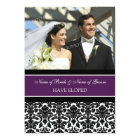 Plum Damask Photo Elopement Announcement Cards