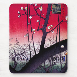 Plum Estate Kameido, Hiroshige Ando Mouse Pad