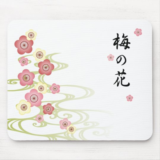 Plum Flower Mousepad