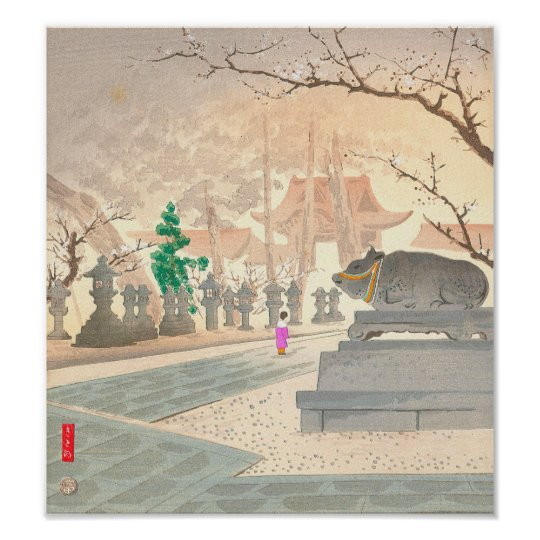 Plum Trees at Kitano Shrine Tokuriki Tomikichiro Poster