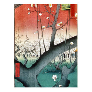 Plum - Vintage Japanese Print Tees and Gifts Postcard
