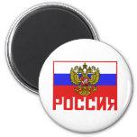 Poccnr Russian Flag Refrigerator Magnets