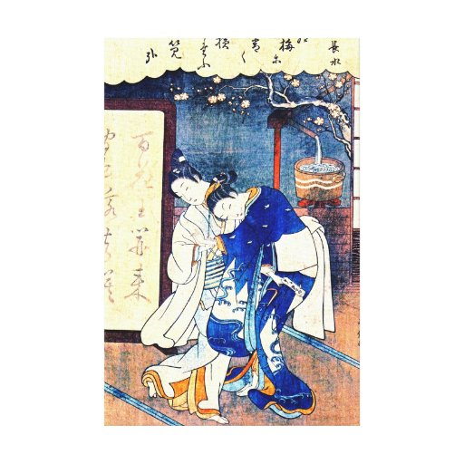 Poet Chosui 1764 Gallery Wrapped Canvas