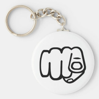 Pointing Finger - You Basic Round Button Key Ring