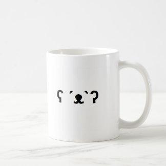 Polar Bear Basic White Mug