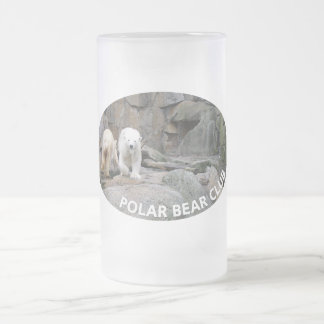 POLAR BEAR mug - choose style & color