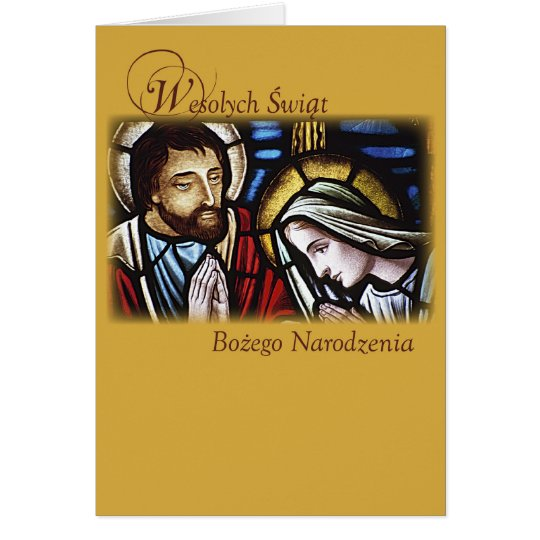 Polish Christmas Blessings, Holy Family, Religious Card