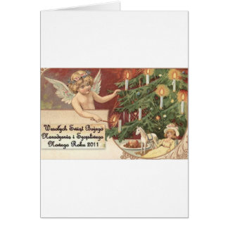 POLISH CHRISTMAS ITEMS WESOLYCH SWIAT CARD