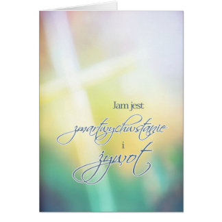 Polish religious Happy Easter card