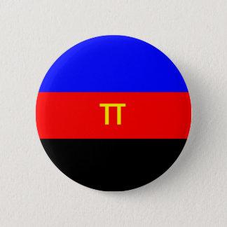 Polyamory Flag 6 Cm Round Badge