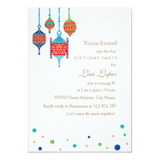 Pomander 5x7 Paper Invitation Card