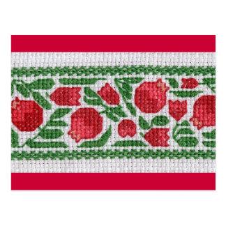 Pomegranate postcard
