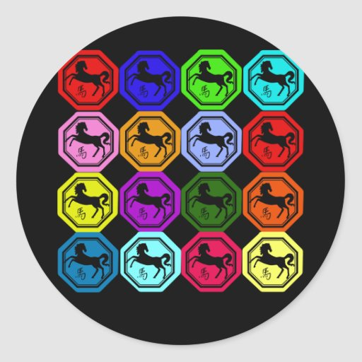 Pop Art Chinese Year of the Horse Round Stickers