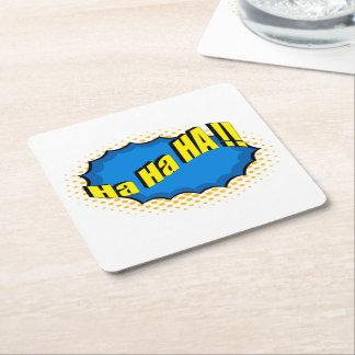 Pop Art Comic Style Ha Ha Ha! Square Paper Coaster