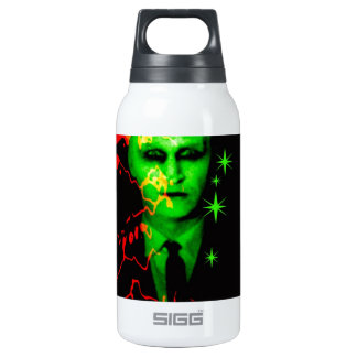 Pop Carnival Soul 10 Oz Insulated SIGG Thermos Water Bottle