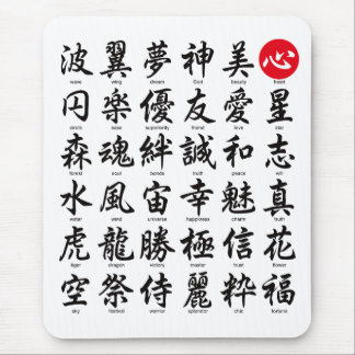 Popular Japanese Kanji Mouse Pad