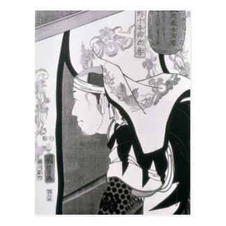 Portrait of a Ronin, from 'Seichin Gushi Shozo' Postcard