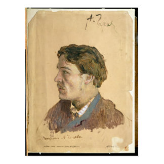 Portrait of Anton Chekhov Postcard