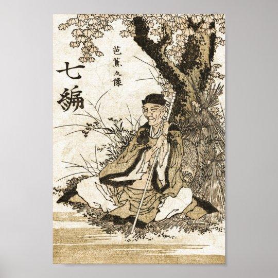 Portrait of Basho by Hokusai Poster