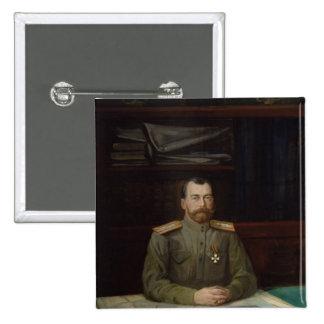 Portrait of Emperor Nicholas II, 1914 15 Cm Square Badge