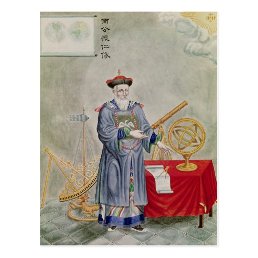 Portrait of Father Ferdinand Verbiest Postcards