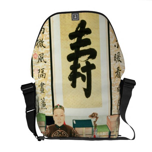 Portrait of Li-Lieu Ying, Empress Tzu-Hsi's Great Courier Bags