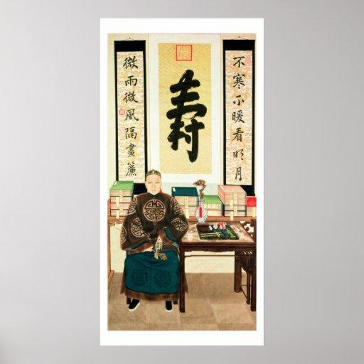Portrait of Li-Lieu Ying, Empress Tzu-Hsi's Great Poster