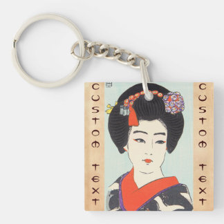 Portrait of Maiko Shunsen Natori japanese fine art Double-Sided Square Acrylic Key Ring